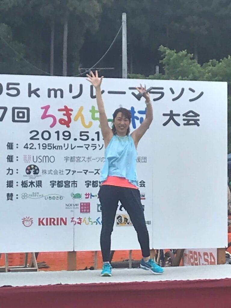 42.195リレーマラソン