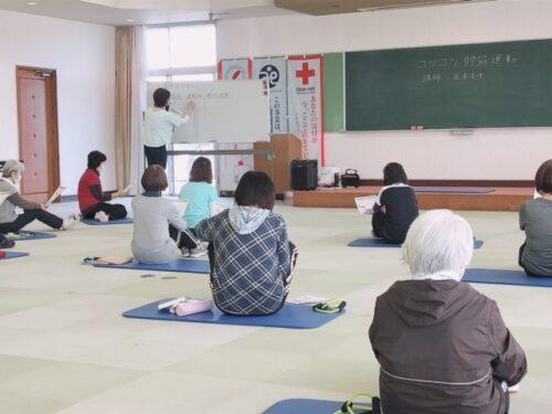 壬生町ジャンプアップ講座